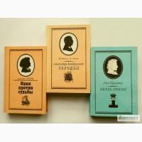 Великие композиторы. Шопен. Бетховен. Бородин. Серия из 3-х книг