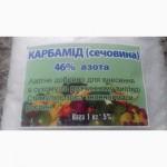 Азотное удобрение Карбамид (мочевина) 1 кг