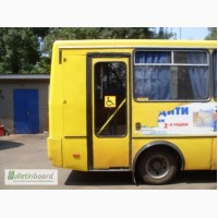 Сертификаты на автобусы переоборудованные для перевозки инвалидов