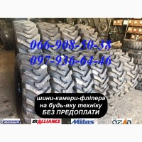 Шини 18.4-26, 16.9-28, 12.5/80-18 для Екскаватора JCB, CAT, Hyundai