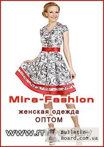 белорусская одежда ната плюс