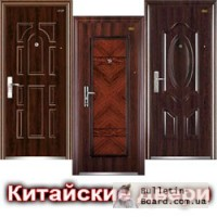 Китайские двери г.Кривой Рог