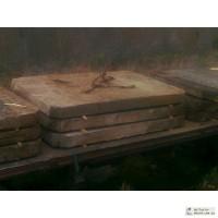 Железобетонные плиты бу купим Киев дорого