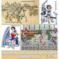 Обучение рисованию детей в мини-группах