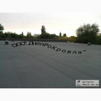 Кровля в Донецке и Донецкой обл.