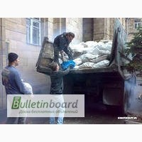 Вывоз строй мусора по Харькову и области