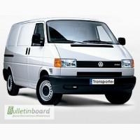 Автовыкуп микроавтобус VW Фольксваген T4, T5, T6, ЛТ + Разборка