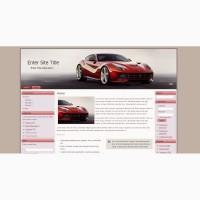 Продам шаблон/тема Ferrari f12 Berlinetta для CMS Blogger/BlogSpot, Joomla и WordPress
