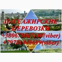 Крым – Украина – Крым