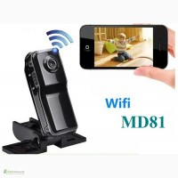 MD81 CMOS P2P Wi-Fi Мини видеокамера наблюдения IP-камера Веб-Камера