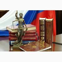 Адвокат по семейным делам, Киев
