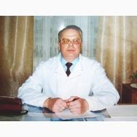 Алкоголизм.Эффективное лечение у доктора Сергеева Ю.А