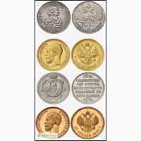 Куплю монеты куплю золотые серебряные монеты продать монеты