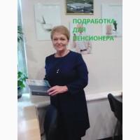 Пенсионерам-подработка на долгосрочной основе