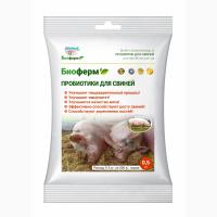 Пробиотики для свиней