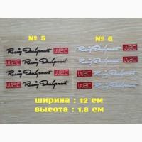 Наклейки на ручки Черная 5, Белая 6 светоотражающая с красным