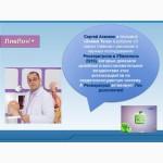 ЛивЛон (LiveLon) - 10 самых сильных антиоксидантов в мире. Омоложение кожи