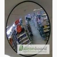 Зеркало безопасности с широким углом обзора D45