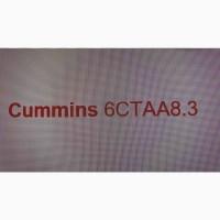 Запчастини двигуна Cummins 6CTAA8.3