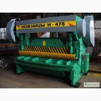 Гильотина 20х2200 мод. Н-478 для резки листового металла