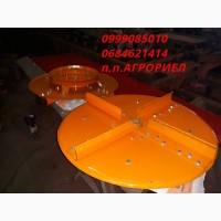 Диск метатель, тарелка РУМ-4, РМГ-4 разбрасыватель минеральных удобрений