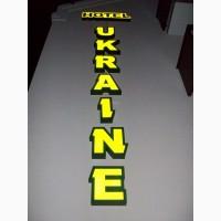 Объёмные световые буквы, буквы с подсветкой контражур