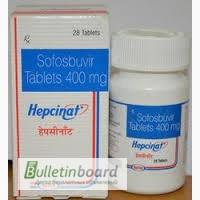 Продам Софосбувир Гепцинат (Sofosbuvir Hepcinat) 400 мг 28 таб. Natco
