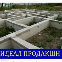 Забетонировать ленточный фундамент Одесса