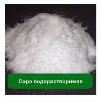 Купить все для кремоварения украина