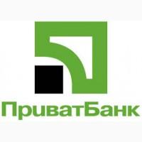 Прайс Приват банка