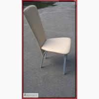 Стулья стул бежевый металлический бу с мягким сидением и спинкой для кафе ресторана офиса