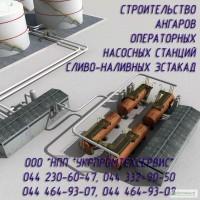 Оборудование промышленное - изготовление и монтаж