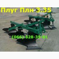 Плуг ПЛН 3-35 с предплужниками КАК на фото продажа