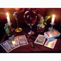 Предсказание, онлайн гадание и диагностика на картах Таро, магическая помощь