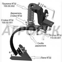 Культиватор 4 метра КГШ
