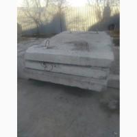 Плита дорожная новая 3000*1700 мм. 4 штуки, Блок фундаментный ФБС 5, 9 шт Ирпень