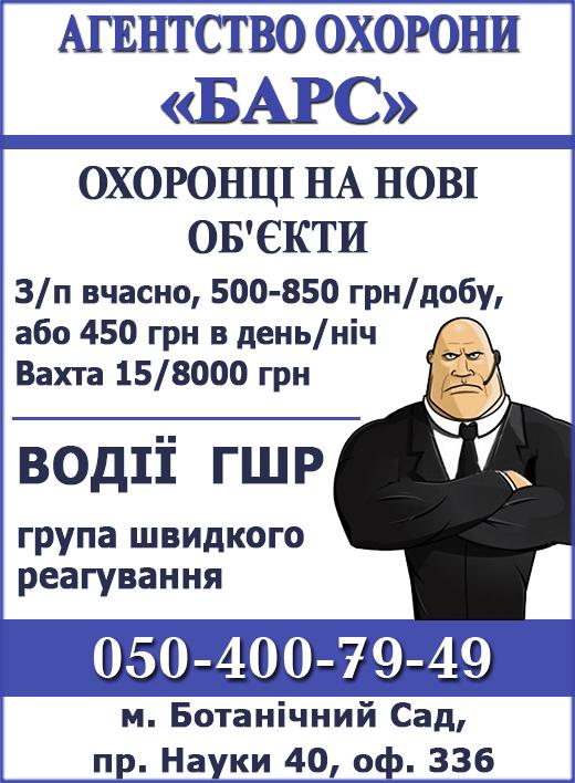 Требуются охранники в ночные клубы москва что сегодня работает из клубов в москве