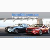 Запчасти из Польши с Allegro. pl - Новие и Б/У - AutoDil. com. ua