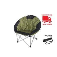 Кресло раскладное Ranger Ракушка RA-2227 для кемпинга, пляжа, пикника