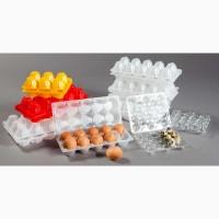 Лоток упаковка на куриные перепелиные яйца пластиковая для яиц гофро тара 10 15 20шт