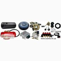 Автомобильное газобаллонное оборудование ГБО установка и обслуживание