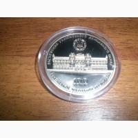 Юб.Колл.Медаль НБУ 100лет со дня основания Украинского Государственного Банка