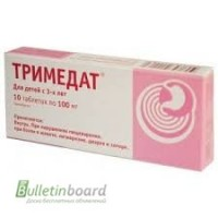 Продам Тримедат 100мг таблетки 10