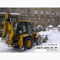 Уборка и вывоз снега Киев