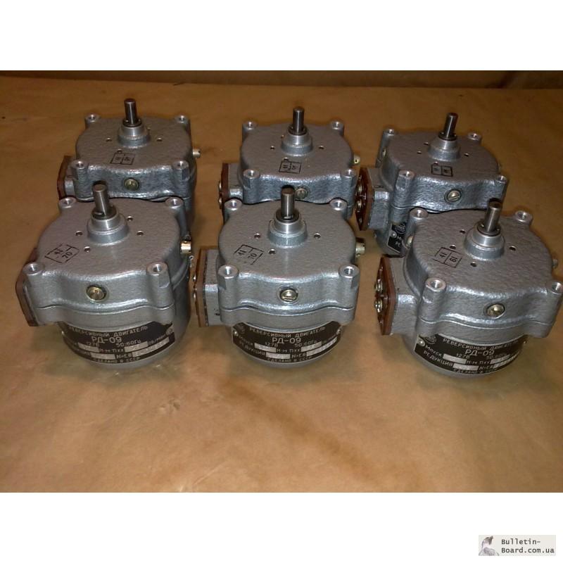 Двигатель реверсивный РД-09
