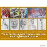 Карандашный рисунок для детей