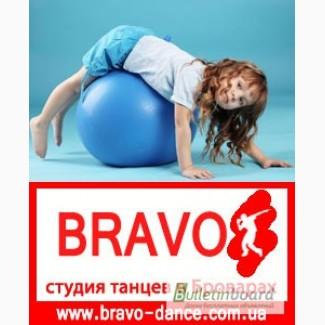 Гимнастика для детей в броварах, гимнастика бровары, детская гимнастика бровары