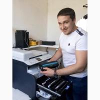 Ремонт принтеров и сканеров Киев Академгородок Новобеличи