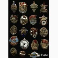 Ордена, медали покупаю