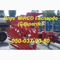 Плуг MIRCO 6+2 с механической регулировкой рабочей шириныMASCHIO GASPARDO Плуг MIRCO 6+2
